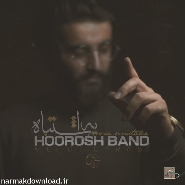 Download New Music,Download New Music Hoorosh Band,Download New Music Hoorosh Band Ye Eshtebah