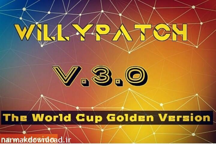 دانلود پچ لیگ برتر ایران فصل ۹۶-۹۷ همراه پج جام جهانی برای pes 2017