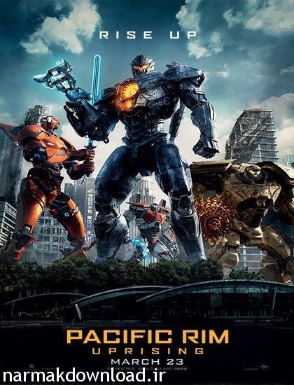 دانلود فیلم جدید Pacific Rim: Uprising 2018 با لینک مستقیم