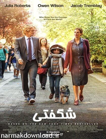دانلود فیلم 2017 Wonder دوبله فارسی با لینک مستقیم از نارمک دانلود