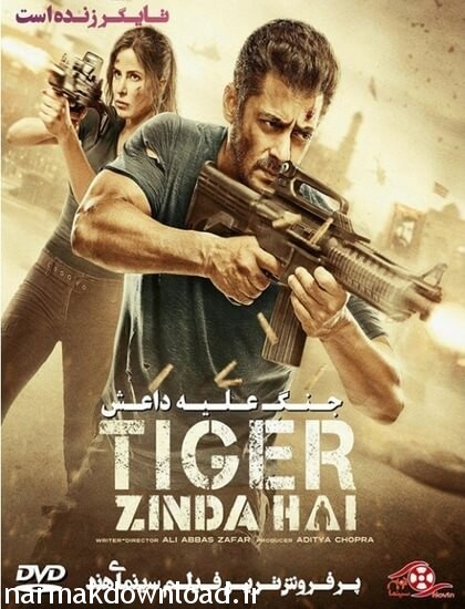 دانلود فیلم 2017 Tiger Zinda Hai دوبله فارسی با لینک مستقیم از نارمک دانلود