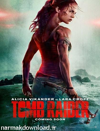 دانلود فیلم جدید Tomb Raider 2018 با لینک مستقیم از نارمک دانلود