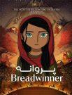 دانلود انیمیشن The Breadwinner 2017 دوبله فارسی با لینک مستقیم