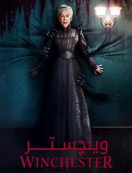 دانلود رایگان فیلم 2018 Winchester دوبله فارسی با لینک مستقیم از نارمک دانلود