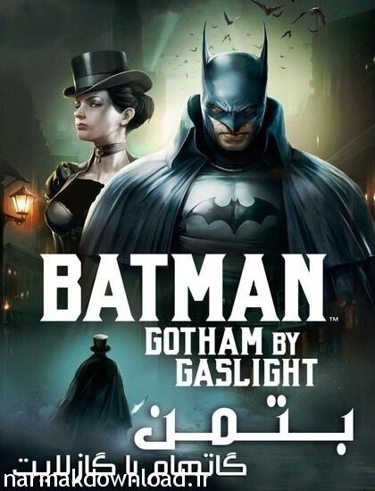 دانلود انیمیشن Batman: Gotham by Gaslight 2018 دوبله فارسی با لینک مستقیم