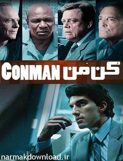 دانلود فیلم Con Man 2018 دوبله فارسی با لینک مستقیم از نارمک دانلود