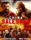 دانلود فیلم China Salesman 2017 با لینک مستقیم از نارمک دانلود