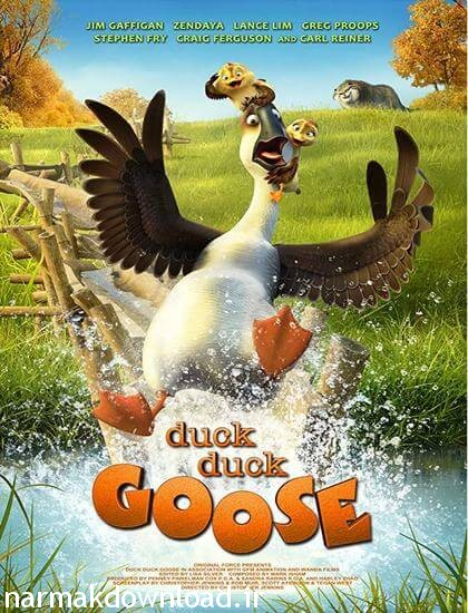 دانلود انیمیشن Duck Duck Goose 2018 با لینک مستقیم