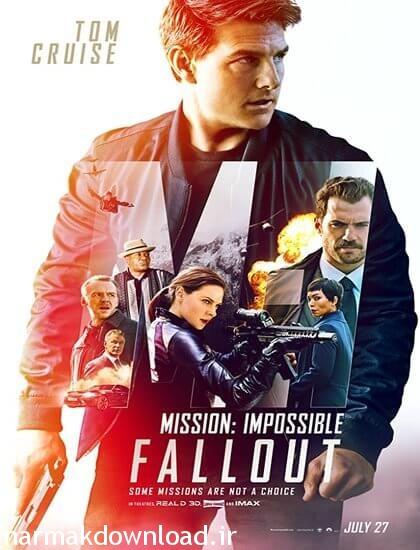 دانلود فیلم جدید Mission: Impossible – Fallout 2018 با لینک مستقیم