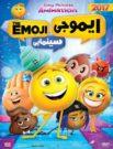 دانلود انیمیشن The Emoji 2017 دوبله فارسی با لینک مستقیم