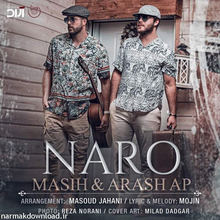 danlod ahange Naro az Masih va Arash Ap,Download Ahange Naro az Masih va Arash Ap,Download Naro by Masih va Arash Ap