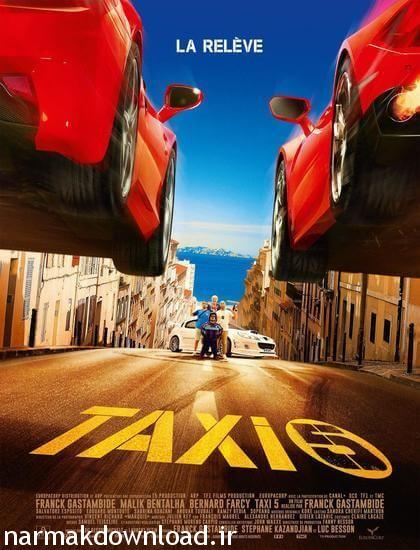 دانلود رایگان فیلم تاکسی 5 2018 با کیفیت عالی با لینک مستقیم
