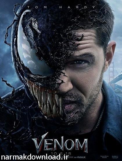 دانلود تریلر فیلم Venom 2018 با لینک مستقیم از نارمک دانلود