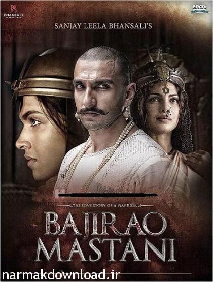 دانلود رایگان فیلم 2015 Bajirao Mastani با کیفیت عالی لینک مستقیم