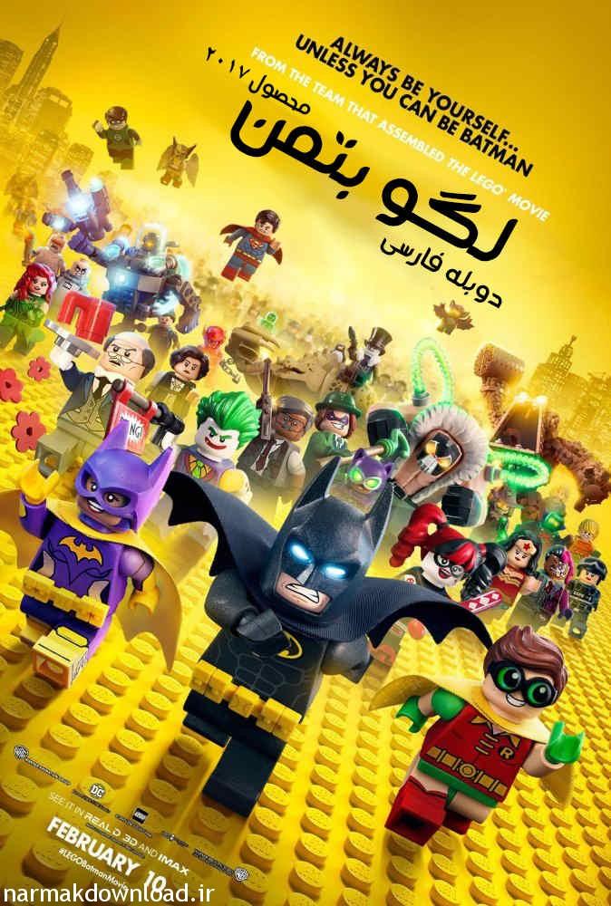 دانلود انیمیشن The LEGO Batman Movie 2017 دوبله فارسی با لینک مستقیم