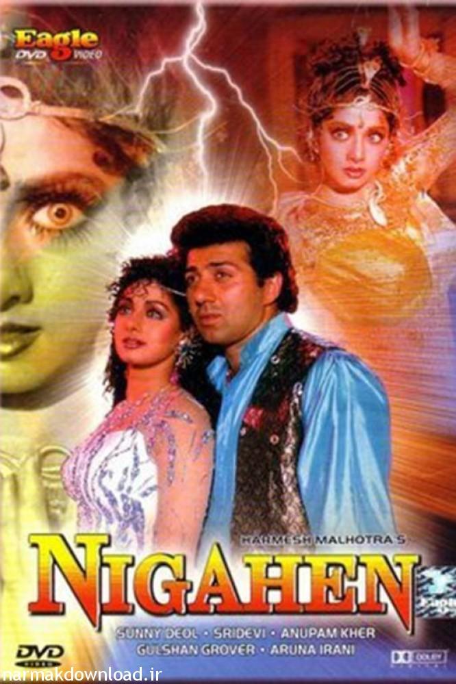 دانلود مستقیم فیلم هندی Nagina 1986 با حجم کم و کیفیت 360p لینک مستقیم