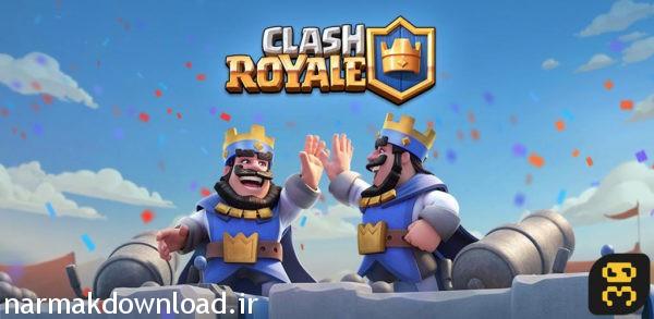 دانلود بازی کلش رویال Clash Royale 2.4.3 برای اندروید