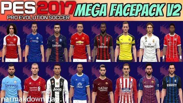 دانلود مگا فیس پک ورژن دوم برای pes 2017