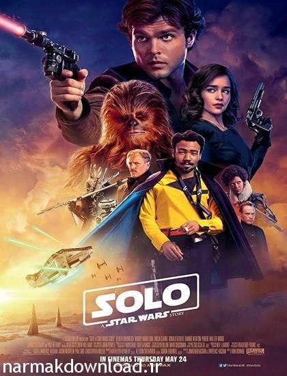 دانلود فیلم Solo A Star Wars Story 2018 با لینک مستقیم