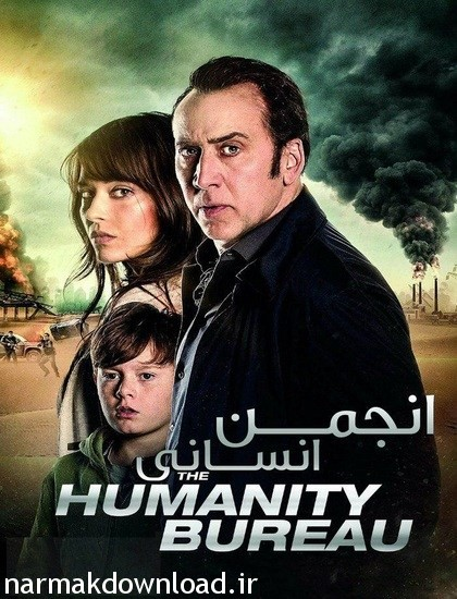 دانلود فیلم The Humanity Bureau 2017 دوبله فارسی