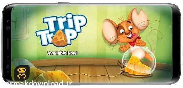 دانلود بازی Trip Trap 1.8.6 با لینک مستقیم