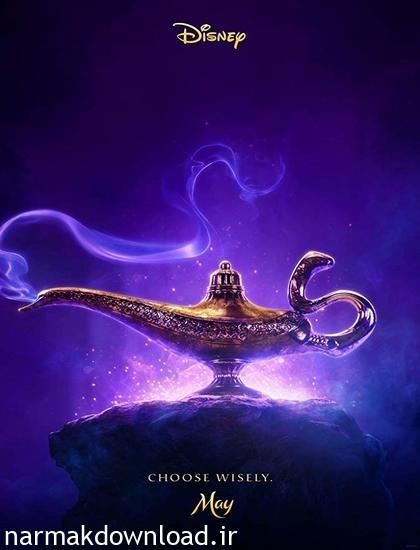دانلود فیلم Aladdin 2019 با لینک مستقیم