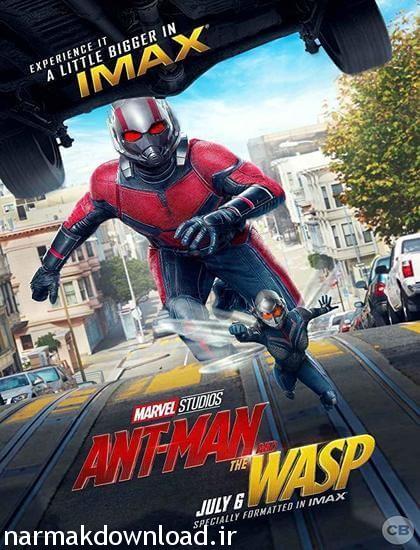 دانلود فیلم مرد مورچه ای 2 زنبورک 2018 با کیفیت عالی