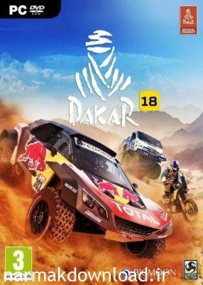 دانلود رایگان بازی Dakar 18 برای کامپیوتر