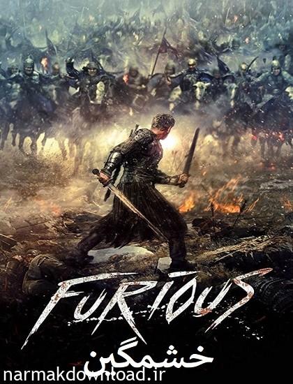 دانلود فیلم Furious 2017 دوبله فارسی با لینک مستقیم