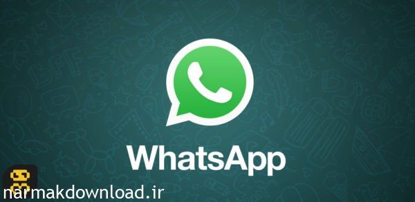 دانلود WhatsApp Messenger 2.18.331 برای اندروید