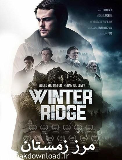 دانلود فیلم Winter Ridge 2018 دوبله فارسی