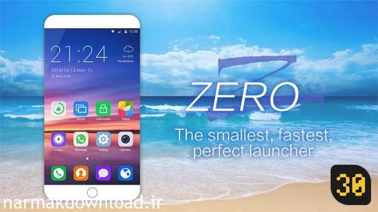 دانلود ZERO Launcher Pro 3.69 با لینک مستقیم
