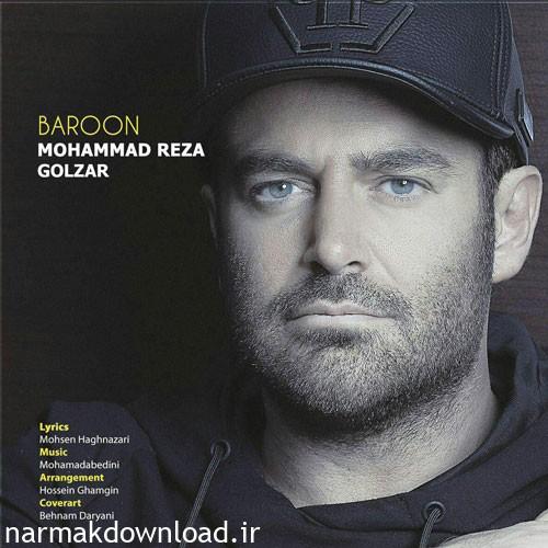 : Baroon,Baroon by Mohammadreza Golzar lyric,Baroon by Mohammadreza Golzar text