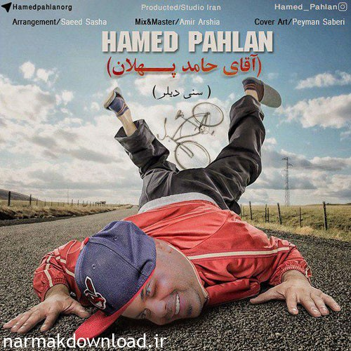 danlod ahange Aghaye Hamed Pahlan az Hamed Pahlan,Download Aghaye Hamed Pahlan by Hamed Pahlan,Download Ahange Aghaye Hamed Pahlan az Hamed Pahlan