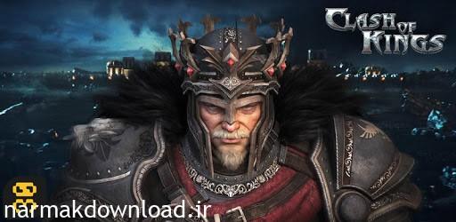 دانلود Clash of Kings 4.10.0 نبرد پادشاهان برای اندروید