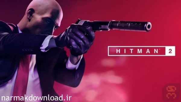 دانلود رایگان بازی HITMAN 2 برای کامپیوتر