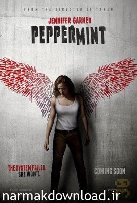 دانلود رایگان فیلم Peppermint 2018 با لینک مستقیم
