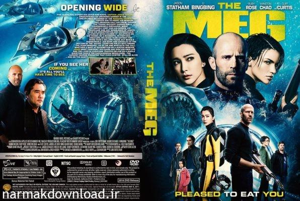 دانلود رایگان فیلم The Meg 2018 با لینک مستقیم