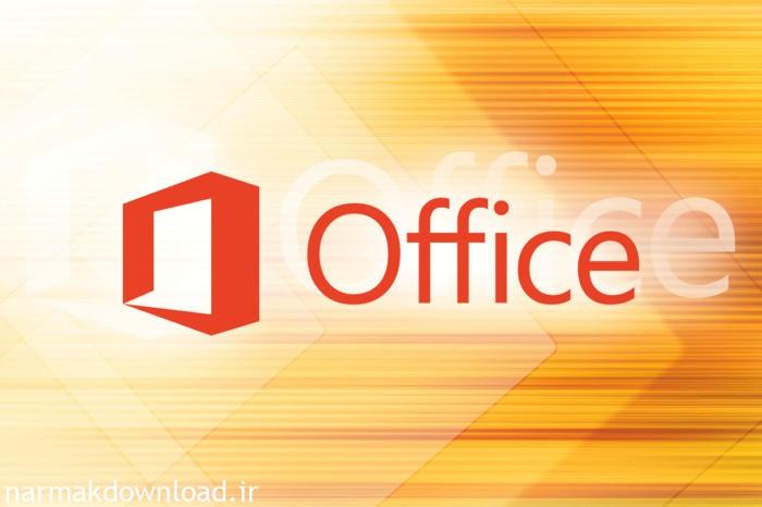 دانلود آفیس Microsoft Office 2019 با لینک مستقیم