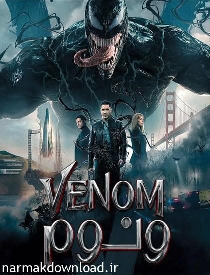 دانلود فیلم Venom 2018 ونوم دوبله فارسی