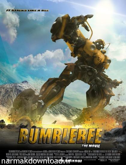 دانلود فیلم Bumblebee 2018 با لینک مستقیم