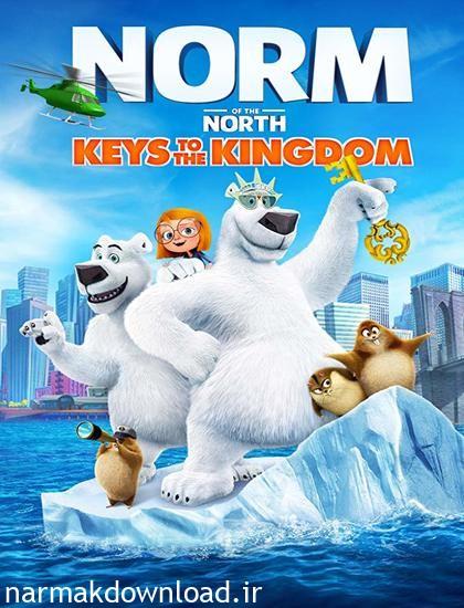 دانلود رایگان انیمیشن نورم از شمال 2 2018 با کیفیت عالی
