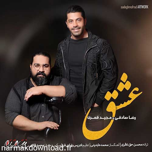 Download New Music,Download New Music Reza Sadeghi,Download New Music Reza Sadeghi Eshgh