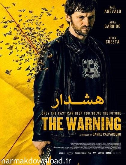 دانلود فیلم The Warning 2018 دوبله فارسی