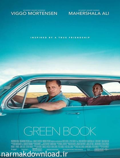 دانلود رایگان فیلم Green Book 2018 با لینک مستقیم