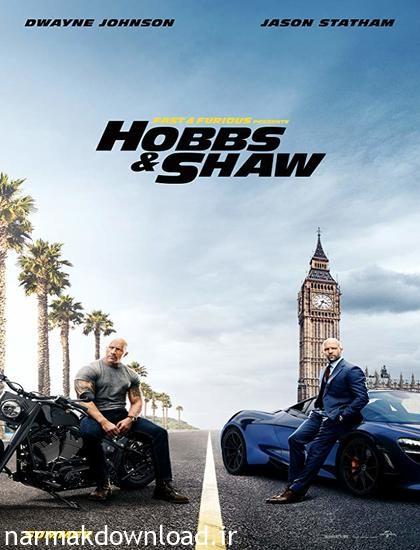 دانلود رایگان فیلم Hobbs And Shaw 2019 با لینک مستقیم