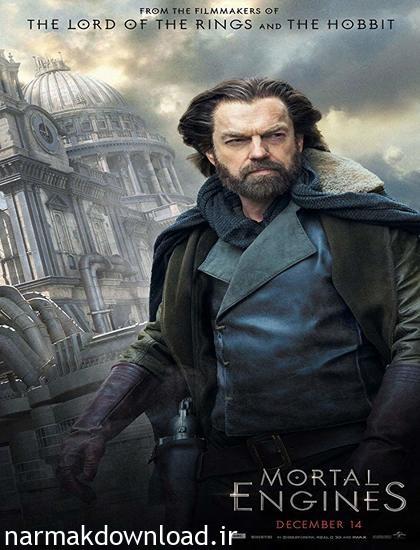دانلود فیلم Mortal Engines 2018 با لینک مستقیم