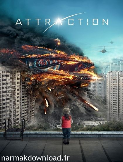 دانلود رایگان فیلم Attraction 2017 دوبله فارسی