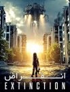 دانلود رایگان فیلم Extinction 2018 دوبله فارسی