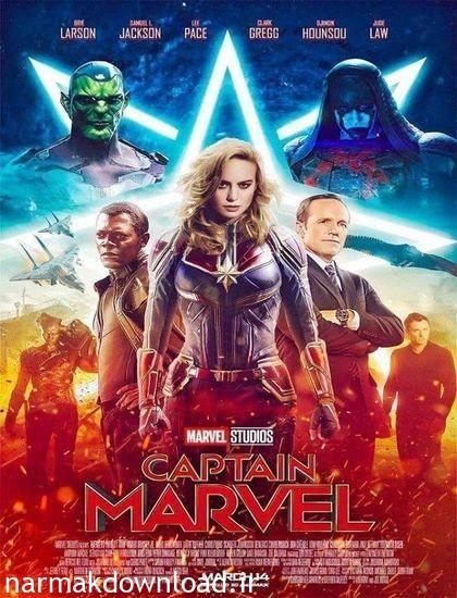 دانلود مجانی فیلم Captain Marvel 2019 با لینک مستقیم